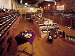 wineroom190h